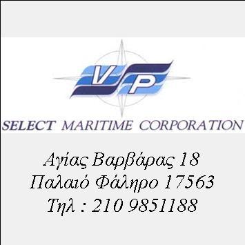 Select Maritime
