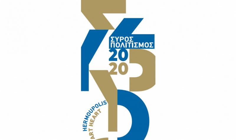 ΣΥΡΟΣ ΠΟΛΙΤΙΣΜΟς 2020